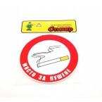 """СТИКЕР - """"Място за пушене"""""""