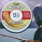 Риболовно плетено влакно