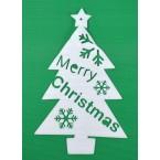 Елха с надпис Merry Christmas