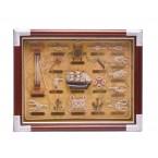 Пано-морски възли и декоративно корабче