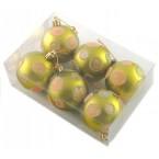 Комплект блестящи коледни топки