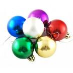 Разноцветни коледни топки