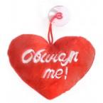 """Сърце - """"Обичам те"""""""