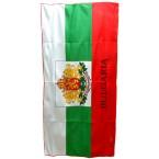 Плажна хавлия - българското знаме