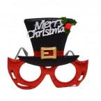 Очила - Merry Christmas