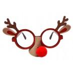 Очила - еленски рога с нос