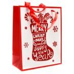 Коледна торбичка 23 х 18 х 9 см