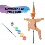 Комплект за рисуване - палячо и боички