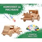 Комплект за рисуване - дървена кола и бои