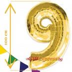 Златен балон - девет