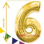 Златен балон - шест