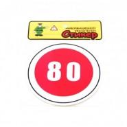 Самозалепващ информационно - указателен стикер - 80