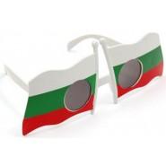 Очила с цветове на българския трикольор