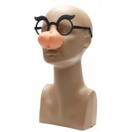 Забавни парти очила
