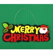 Надпис - Merry Christmas