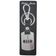 Ключодържател - Audi
