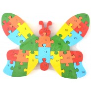Пъзел - пеперуда