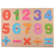 Дървен пъзел - числа
