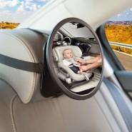Огледало за автомобил за наблюдение на дете