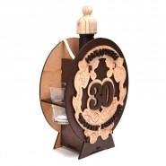 Дървена бъклица - Честит юбилей 30 г