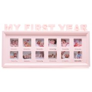"""Розова мултирамка -  """"MY FIRST YEAR"""""""