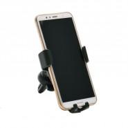 Безжично зарядно за телефон за автомобил