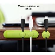 Магнитен държач за кабели