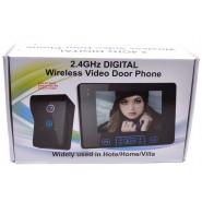 Видеодомофон с цветен дисплей