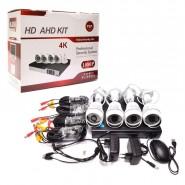 Видеонаблюдение-4 камери и DVR