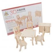 3D пъзел - трапезария