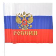 ЗНАМЕ на Русия 90 х 60