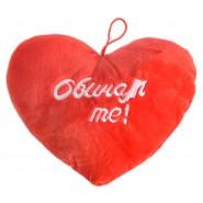 Сърчице с надпис ОБИЧАМ ТЕ