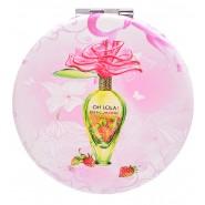 """Джобно огледало - """"Fancy Perfume"""""""