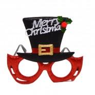 Коледни очила - Merry Christmas