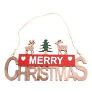 Табелка Весела Коледа