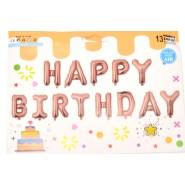 Парти балони - Happy Birthday