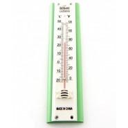 Термометър 22 см