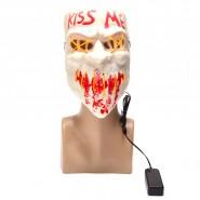 Светеща маска - Kiss me
