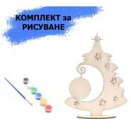 Коледен комплект за рисуване