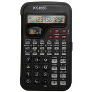 Черен калкулатор