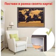 Луксозна скреч карта на света 60 х 80 см
