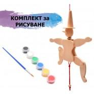 Комплект за рисуване палячо и боички