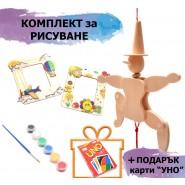 Комплект за рисуване палячо