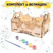 Великденски комплект за рисуване
