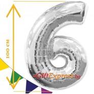 Сребърен балон - шест