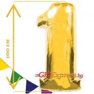 Златен балон - едно с размер