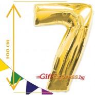 Златен балон - седем с оразмеряване