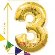 Златен балон - три с размер