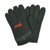 Ръкавици с надпис
