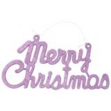 Коледна декорация - Merry Christmas